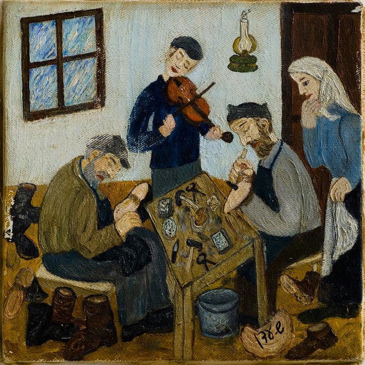 <b>הסנדלר ובנו </b> - מנדל בוסיק,בנם של הסנדלר אברהם בוסיק ואשתו גיצ
