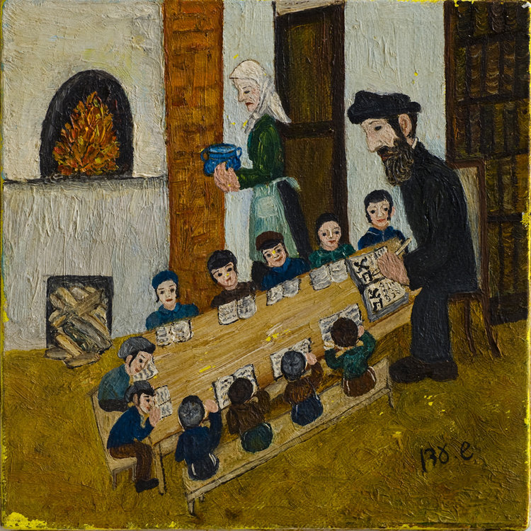 <b>Melamed in a Heyder</b> - The melamed taught and his wife kept the room well heated for the children