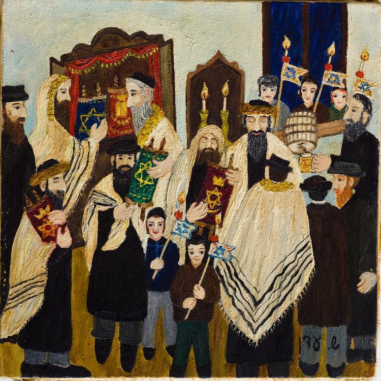 <b>Simhat Torah</b>