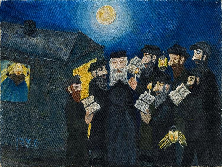 <b>Kiddush HaLevanah</b> - The sanctification of the Moon prayer.
