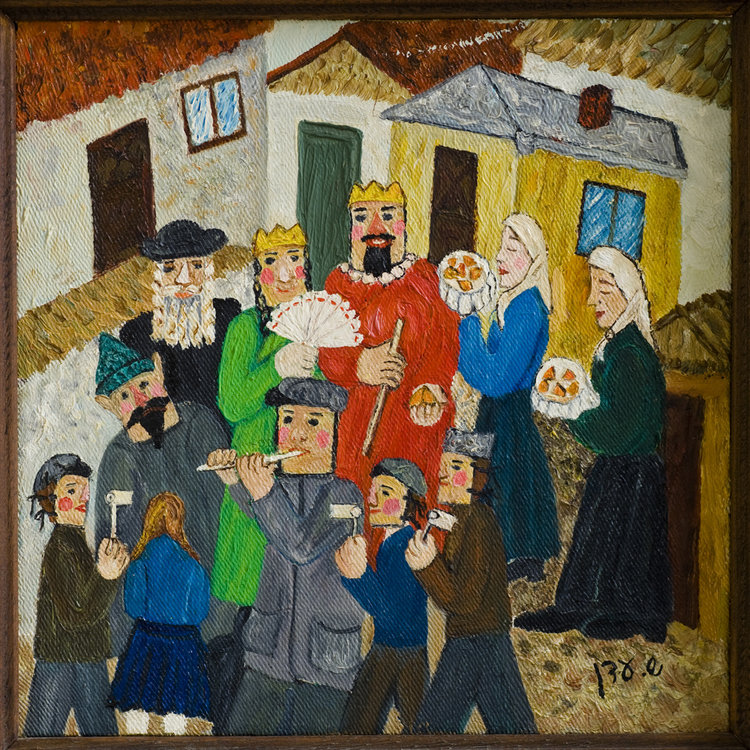 <b>Purim Celebration</b> - Dressing up consisted mainly of masks and no more, due to poverty.